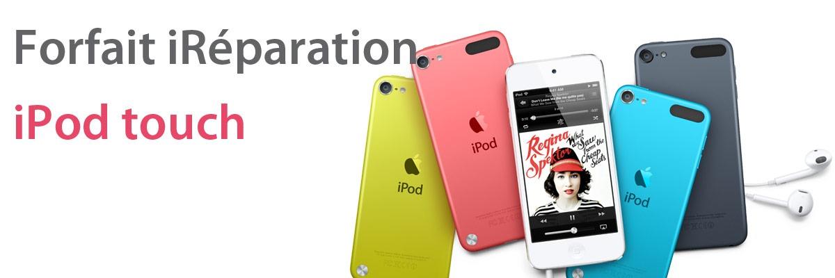 shop-banner-ipod